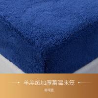 眠趣毛毯加厚双层毯子冬季双人盖毯珊瑚绒毯羊羔绒毯单人沙发毯