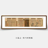 国画王羲之兰亭序行书书法作品中式客厅装饰画办公室挂画书房字画