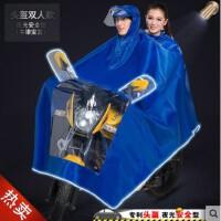 时尚摩托车电动车雨衣双人男女士加大加厚成人电瓶车雨披户外骑行