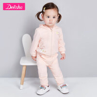 【2件2折价:66.6】笛莎婴儿套装2019秋装新款宝宝儿童女宝宝萌趣印花棉质两件套女