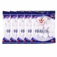 兰花牌樟脑球樟脑丸 防潮防蛀除臭驱虫 20粒装 1包 B4-3