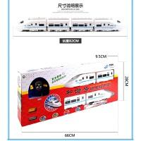 儿童玩具火车男孩轨道电动仿真遥控火车超大号动车高铁模型和谐号 抖音 82厘米长-仿真和谐号遥控火车