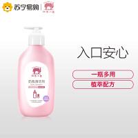 红色小象奶瓶清洁剂400ml 果蔬清洁剂 入口无清洗剂