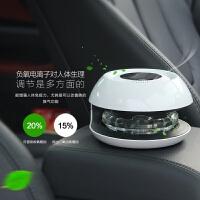 车载空气净化器太阳能负离子车内汽车内氧吧车用除甲醛烟PM2.5 【魔球】太阳能净化器