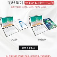 2019苹果新款2018iPad保护套蓝牙键盘皮套Pro11/12.9寸Air2017平板电脑硅胶a 【ipad pr