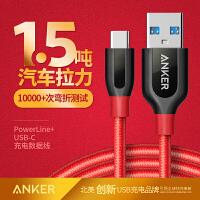Anker A8142 powerline+ 快充安卓数据线 USB安卓数 oppo/vivo/华为手机充电线小米
