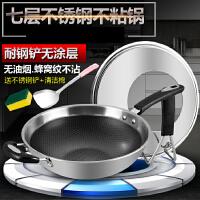 304不锈钢炒锅不粘锅无涂层无油烟 电磁炉通用厨房锅具32cm in9