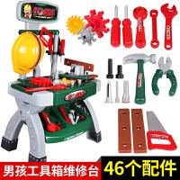 儿童过家家工具箱玩具套装螺丝刀维修理工具台3-4-56岁男孩子宝宝