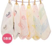 5条 婴儿口水巾软洗脸小毛巾方巾手帕纱布棉厚 6条 20*20cm 随机发不同图案