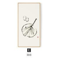 齐白石书香新中式禅意客厅装饰画四条屏国画水墨样板间挂画壁画