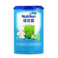 【中粮我买】诺优能Nutrilon儿童配方调制乳粉(36-72个月龄,4段)800g