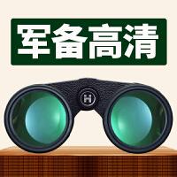 双筒望远镜夜视非人体透视军眼镜特种兵pladi高清高倍