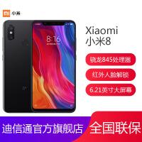 Xiaomi/小米8 6GB+64GB 黑色 移动联通电信4G全网通手机