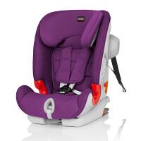 【当当自营】britax宝得适百变骑士汽车儿童安全座椅isofix9个月-12岁英国品牌 闪耀紫