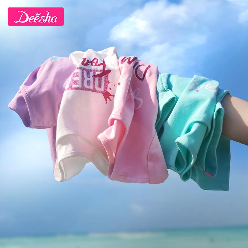 【2折价:31】笛莎童装女童短袖T恤2019夏季新款中大童儿童洋气女宝短袖打底衫 限时4件2折