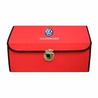适用于奔驰车用后备箱储物箱 多功能折叠盒 车内整理箱车载收纳盒