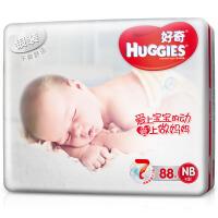 [当当自营]Huggies好奇 银装纸尿裤 NB88片 超值装 初生号(适合5公斤以下)