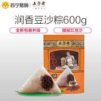 五芳斋粽子 真空豆沙粽 600克