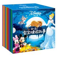 全套30册迪士尼0-3岁宝宝睡前故事书幼儿绘本小公主苏菲亚冰雪奇缘米奇妙妙屋儿童书籍1-2-4-5-