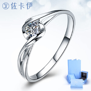 佐卡伊白18K金钻石结婚求婚戒指女戒情侣对戒钻戒1克拉定制 邂逅