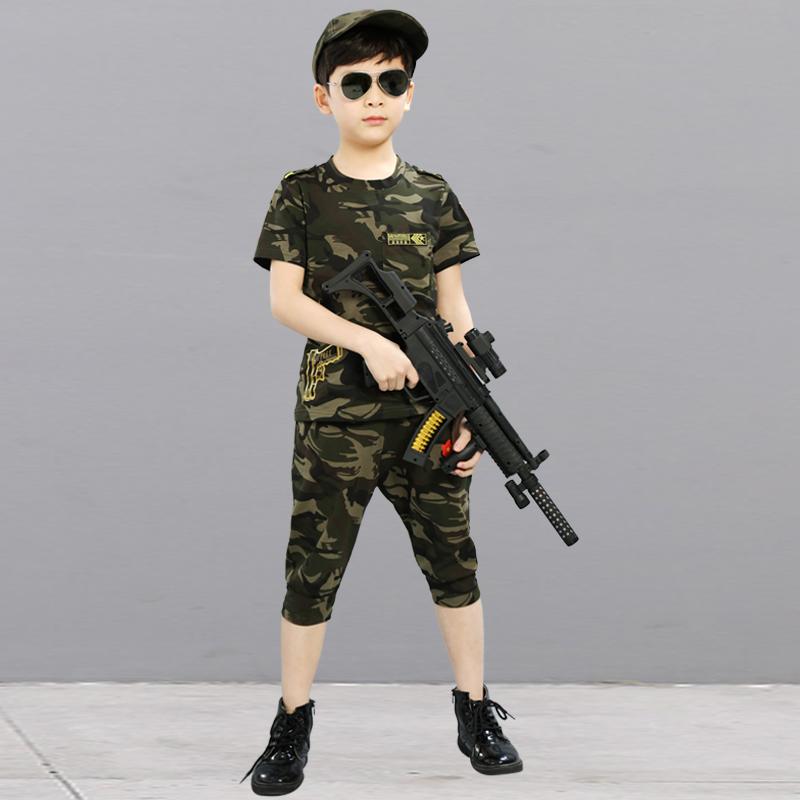 六一儿童迷彩服演出服套装男女童幼儿园夏令营军装军训服短袖夏装 迷彩服 不含帽子 发货周期:一般在付款后2-90天左右发货,具体发货时间请以与客服协商的时间为准