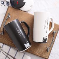 汉馨堂 情侣马克杯 创意时尚陶瓷大容量水杯子简约男女情侣对杯早餐杯牛奶马克杯咖啡杯带盖勺