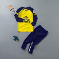 儿童泳衣男童长袖长裤防晒保暖运动分体潜水服水母衣泳装潮 YST7002