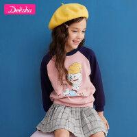 【5折价:83】笛莎童装女童卫衣秋装新款中大童儿童小女孩洋气宽松外套宝宝上衣
