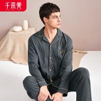 千奈美睡衣男士长袖长裤纯棉家居服休闲春秋季可外穿薄款套装