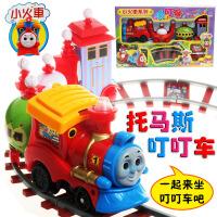 维莱 儿童电动车玩具 电动轨道车 叮叮车 六一玩具礼物