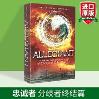 华研原版 忠诚者英文原版 Allegiant 分歧者终结篇 Divergent 英文版电影原著小说 Veronica