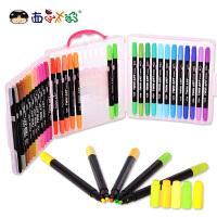 包邮西瓜太郎070911 粗细两用 双笔头彩色笔36色儿童绘画双头盒装水彩笔