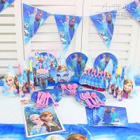家居生活用品生日主题套餐 生日派对装饰party 儿童生日布置6人套餐