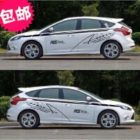 新福克斯车身腰线贴纸 嘉年华 汽车拉花 改装 全车贴车贴MG3雨燕