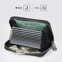 卡包男士拉链复古钱夹横款多功能皮夹卡包驾驶证皮套s6 复古油蜡风琴卡包[子夜黑]