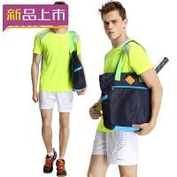 2018新款运动时尚羽毛球包单肩手提挎包男女款简约休闲小巧2-3支装 藏青荧绿