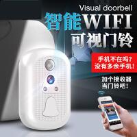 智能可视门铃无线WIFI网络监控家用远距离手机远程免打孔家用门铃 n0c