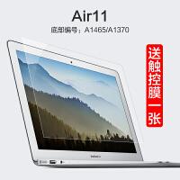 Macbook苹果pro笔记本air13.3电脑Mac12屏幕膜13贴膜15寸高清保护膜