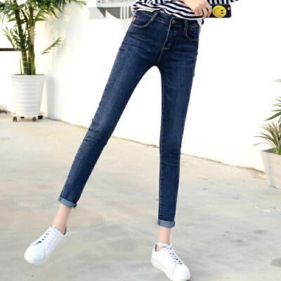 Freefeel2018春季韩版新款中腰小脚牛仔裤女弹力修身打底大码显瘦学生铅笔裤