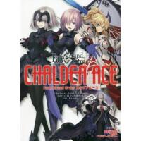 现货【深图日文】Fate/Grand Order カルデアエ�`ス/ 命运之夜 设定集 公式书 手游 周边 日本原装进口