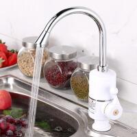 即热式厨房过水热快速加热电热水器电热水龙头 白色