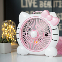 Kitty猫卡通迷你电风扇学生床上宿舍小风扇台式家用台扇办公室少女儿童静音电扇