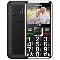纽曼L66 移动联通直板老人手机大字大声大按键老人机老年手机 大字大声大按键