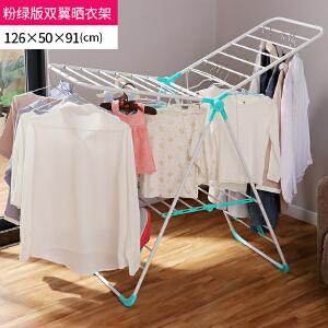 【满减】ORZ 时尚多用途翼型晾晒架落地阳台衣架 大号可折叠家用晾衣架设鞋架