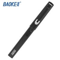 宝珠笔pm142商务办公水性笔会议签字笔0.7mm黑色磨砂笔杆