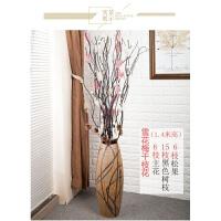 现代落地客厅时尚摆件家居装饰品陶瓷干花花器花瓶花艺