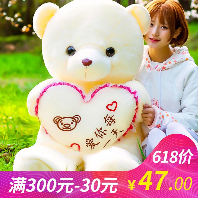 泰迪熊公仔抱抱熊毛绒玩具*布娃娃可爱大熊洋娃娃送女友礼物