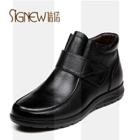真皮平底妈妈鞋棉鞋软底短靴短筒冬奶奶鞋大码老人防滑女鞋SN82