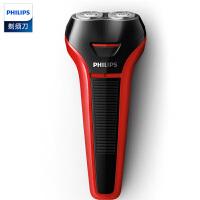 飞利浦(PHILIPS)剃须刀S108 电动充电式刮胡刀 全身水洗 全国联保 正品