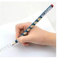 德国STABILO思笔乐儿童HB三角铅笔322-1 矫正书写握姿铅笔